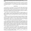 Imagen: Acuerdo 11/03/19 PDF